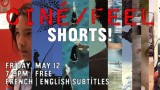 CINEMA: SHORTS!